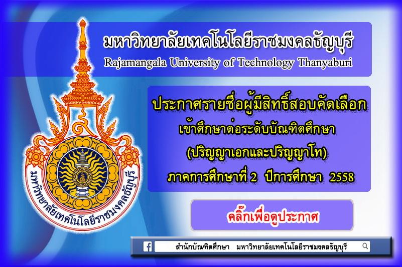 03122558 banner2-58