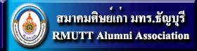 alumni-rmutt
