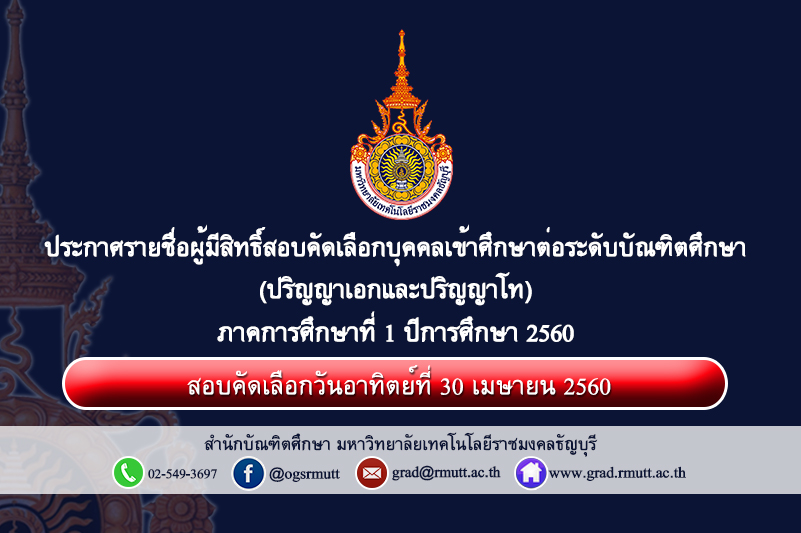 banner-24-4-60