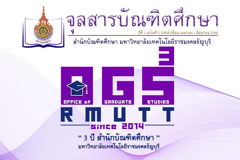 banner-ogs-news-1-2-60