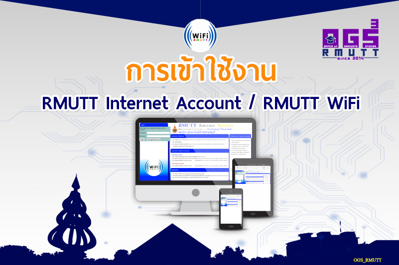 wifi-rmutt-602