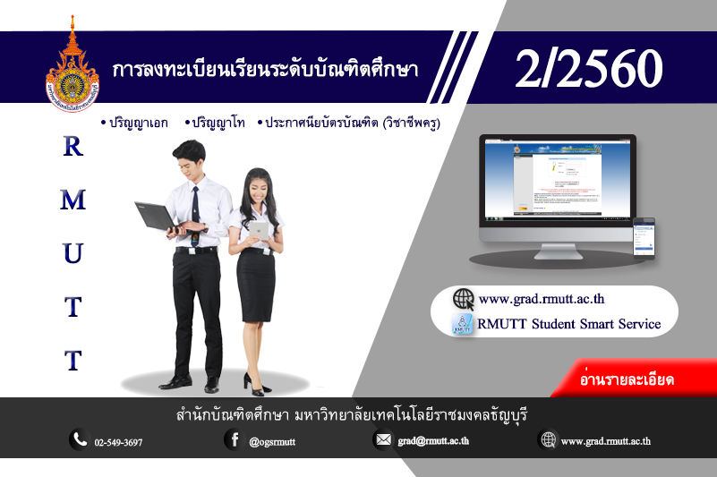 regis-2-2560