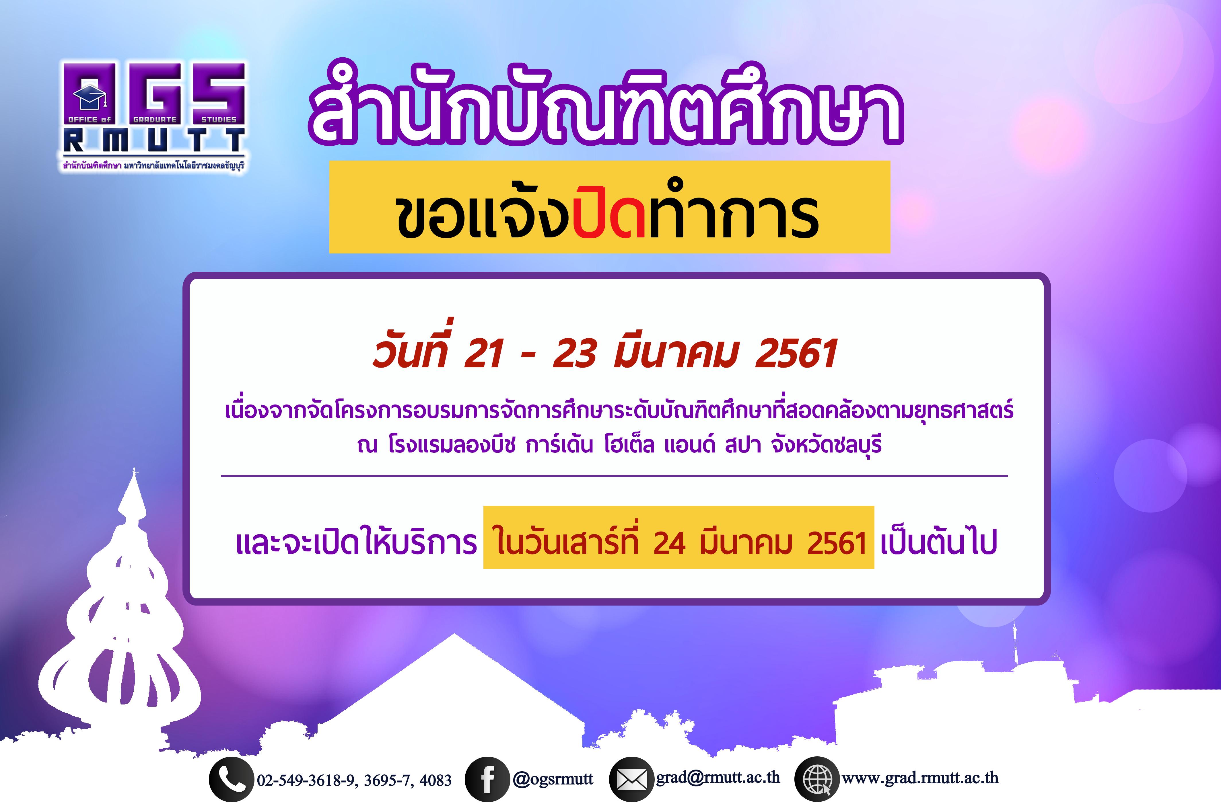 banner-info-1632561