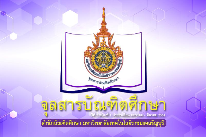 banner-ogs-news-2-1-61