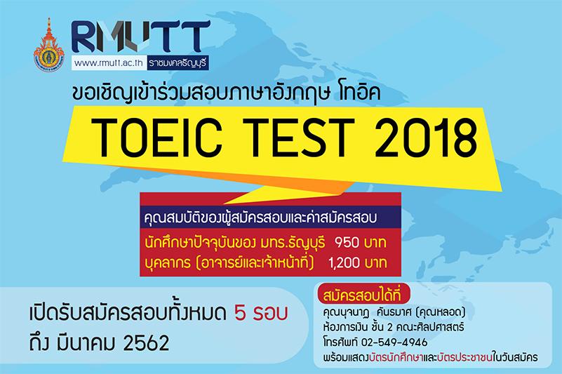 2112562-banner-toeic