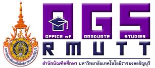 สำนักบัณฑิตศึกษา มหาวิทยาลัยเทคโนโลยีราชมงคลธัญบุรี