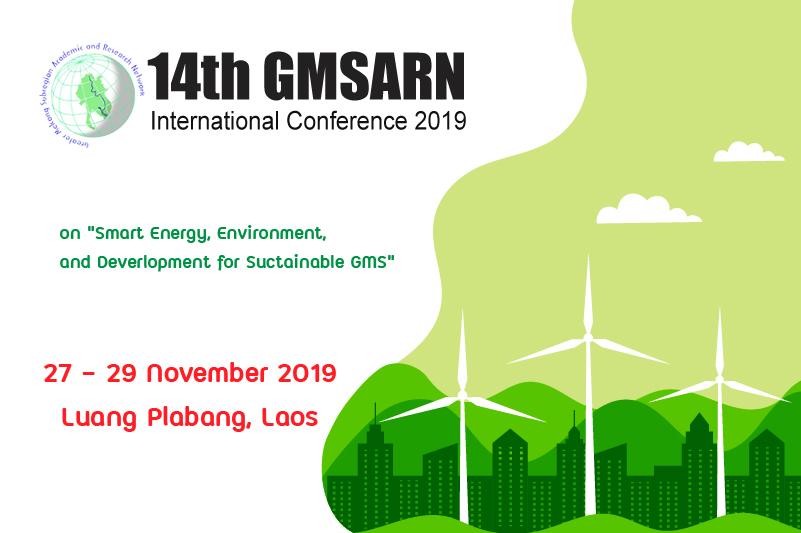 gmsarn-2019-in-01